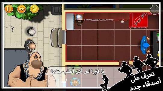 لعبة سرقة بوب Robbery Bob مهكرة Mod 5