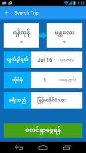 Mandalar Minn Express 1.6.8 Screenshots 2