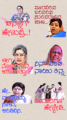Kannada Stickers - WAStickerApps modavailable screenshots 8
