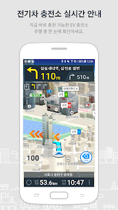 Atlan3D Navigation: Korea navigator 7