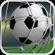 アルティメットサッカー Ultimate Football