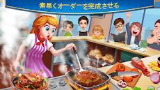 クレイジークッキング - 美味しいハンバーガーとラーメンを作るレストランゲームのおすすめ画像2