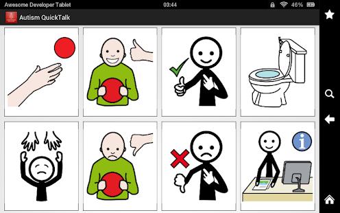 TalkinPictures Screenshot