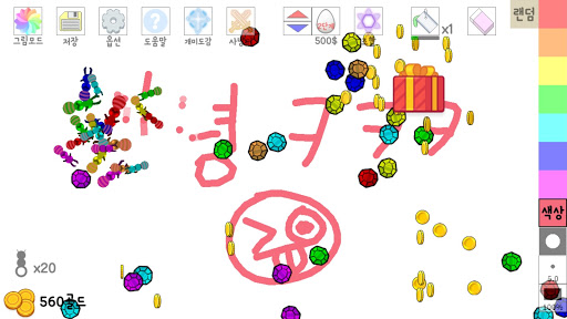 Paint Game apkmartins screenshots 1