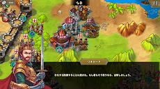 欧陸戦争5: 帝国 - 文明戦略戦争ゲームのおすすめ画像1