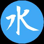 Tango - Japanese Vocabulary Trainer