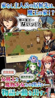 [Premium] RPG ブランドルの魔法使いのおすすめ画像2
