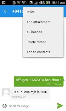 メッセージング -  SMSのおすすめ画像4