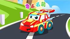 幼児、幼稚園、幼稚園児向無料車ゲーム : 車の音と名前、自動車パズル、カーカラーのおすすめ画像1