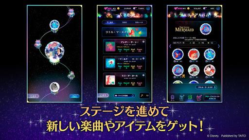 u30c7u30a3u30bau30cbu30fc u30dfu30e5u30fcu30b8u30c3u30afu30d1u30ecu30fcu30c9 android2mod screenshots 15