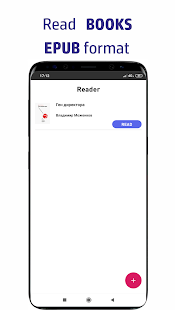 Speed Reading PRO - brain out