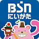 NHKラジオ らじる★らじる ラジオ第1・ラジオ第2・NHK-FM【無料ラジオアプリ】