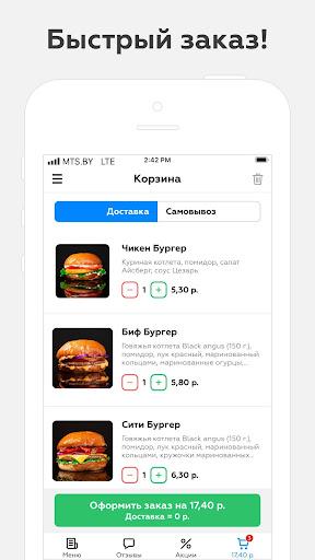 3B_Burgers | u0416u043eu0434u0438u043du043e 5.2 screenshots 3