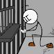 牢屋を破る,面白い冒険
