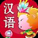 Bucha học tiếng Trung - Từ vựng Giao tiếp Ngữ pháp - Androidアプリ