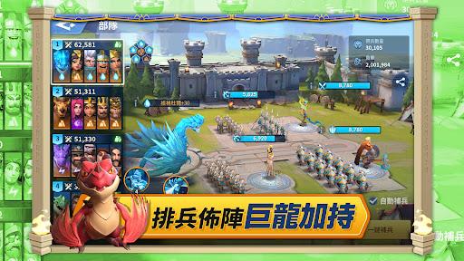 u7121u76e1u57ceu6230-Infinity Kingdom  screenshots 5
