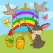 子供のための色を学ぶ - Androidアプリ