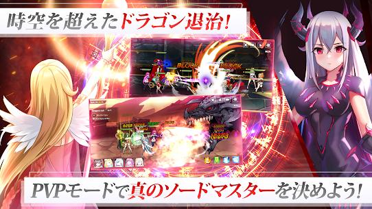 ソードマスターストーリー MOD APK (Unlimited Skills) 5