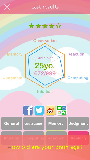 Brain Training Day~brain power screenshots 5