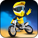 Bike Up! - Androidアプリ
