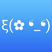 Stylish Text - Fonts, Special Symbols, Text Faces
