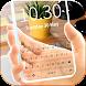 最新版、クールな Transparent Business のテーマキーボード