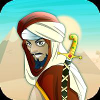 لعبة Aladdin