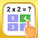 Multiplication Table - Premium - Androidアプリ