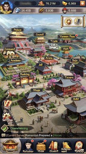 Emperor and Beauties 4.7 screenshots 13