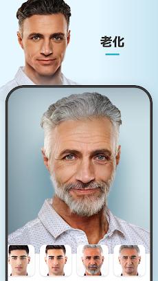 FaceApp - 顔エディター、イメージチェンジおよび美容アプリのおすすめ画像2