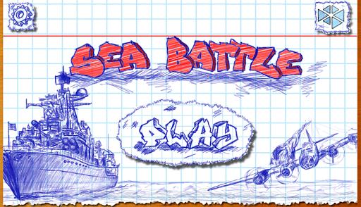 Sea Battle  Screenshots 2