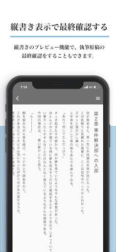 Nola(u30ceu30e9) - u5c0fu8aacu3084u6f2bu753bu3001u811au672cu3092u66f8u304fu4ebau306eu305fu3081u306eu5275u4f5cu30a8u30c7u30a3u30bfu30c4u30fcu30eb android2mod screenshots 6