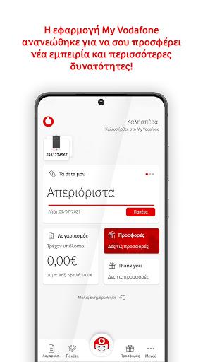 My Vodafone (GR) apktram screenshots 1