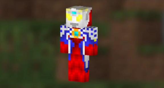 🤩Ultraman mod for Minecraft PE