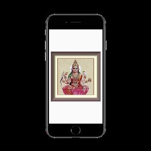 lakshmi mantra dhan prapti app. 1.89 Download APK Mod 1