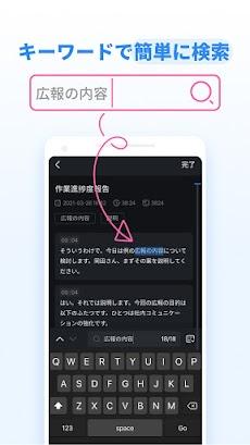 Notta-音声の録音と文字起こし・AI音声認識アプリのおすすめ画像5