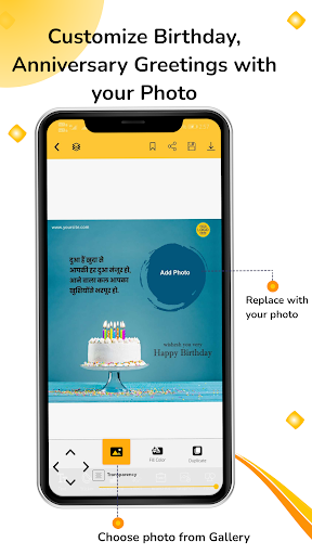 AdBanao -Festival Poster, Banner & Video Maker App android2mod screenshots 7
