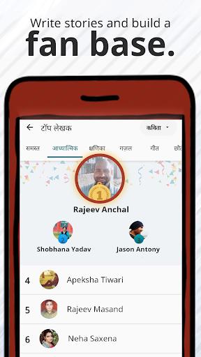 Free Stories, Audio stories and Books - Pratilipi 4.7.1 Screenshots 8