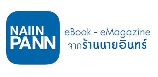 Naiinpann Online Bookstore Apps On Google Play