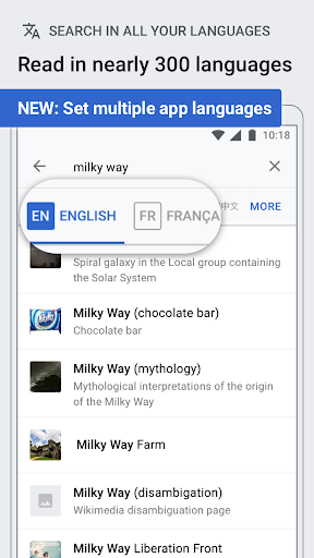 Wikipedia Beta android2mod screenshots 2