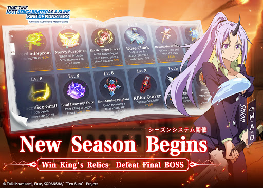 Tensura:King of Monsters 1.5.0 screenshots 21