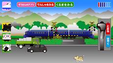 マスコンで電車カンカンのおすすめ画像2