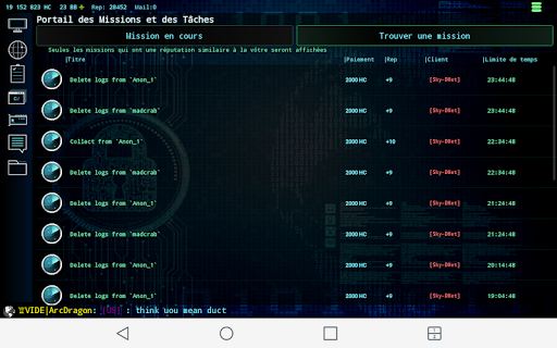 Hackers Online (MMO Simulator)  Screenshots 21