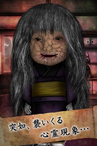 JapaneseDoll screenshots 3