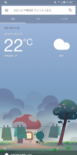 Frog Weather Shortcut screenshots 2