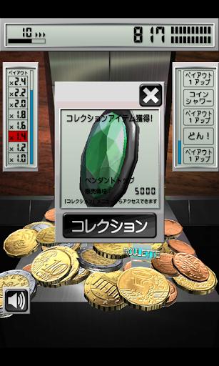 MONEY PUSHER EUR  screenshots 6