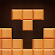 Block Puzzle Classic 2018 - Androidアプリ