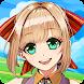 モンスターブリーダー[モンスター育成RPG] - Androidアプリ