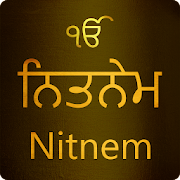 Nitnem  Sahib With Audio