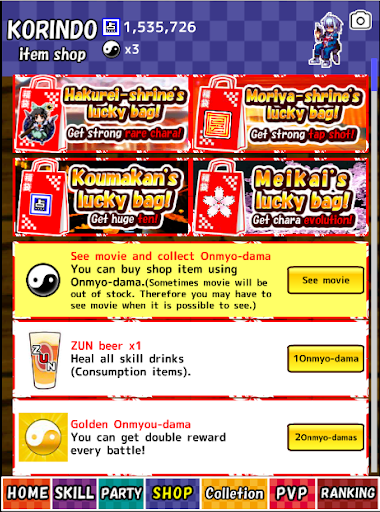 Touhou speed tapping idle RPG screenshots 3